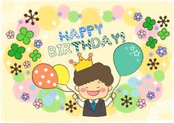 b_20161124_birthday