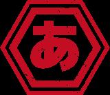 n_20161108_stamp