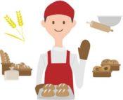 b_20161221_bakery