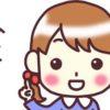 b_20170404_kuku